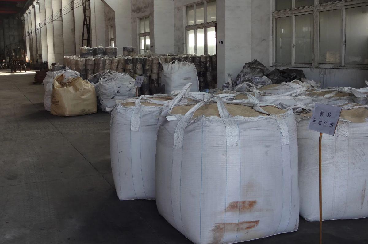 Sand pile storage area