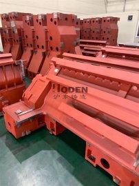 <b>【沪东铸造厂家】铸造技术方面存在着的问题!</b>