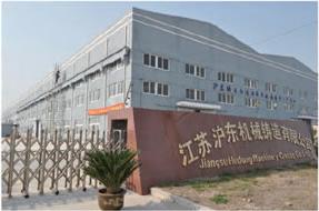 沪东铸造厂铸件发货实况