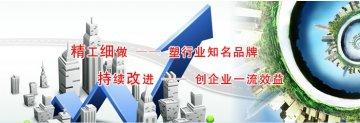提高行业集中度,淘汰落后产能,江苏铸造业需加